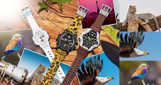 Nowe warianty zegarków Casio G-SHOCK: jak lampart, jak bielik…