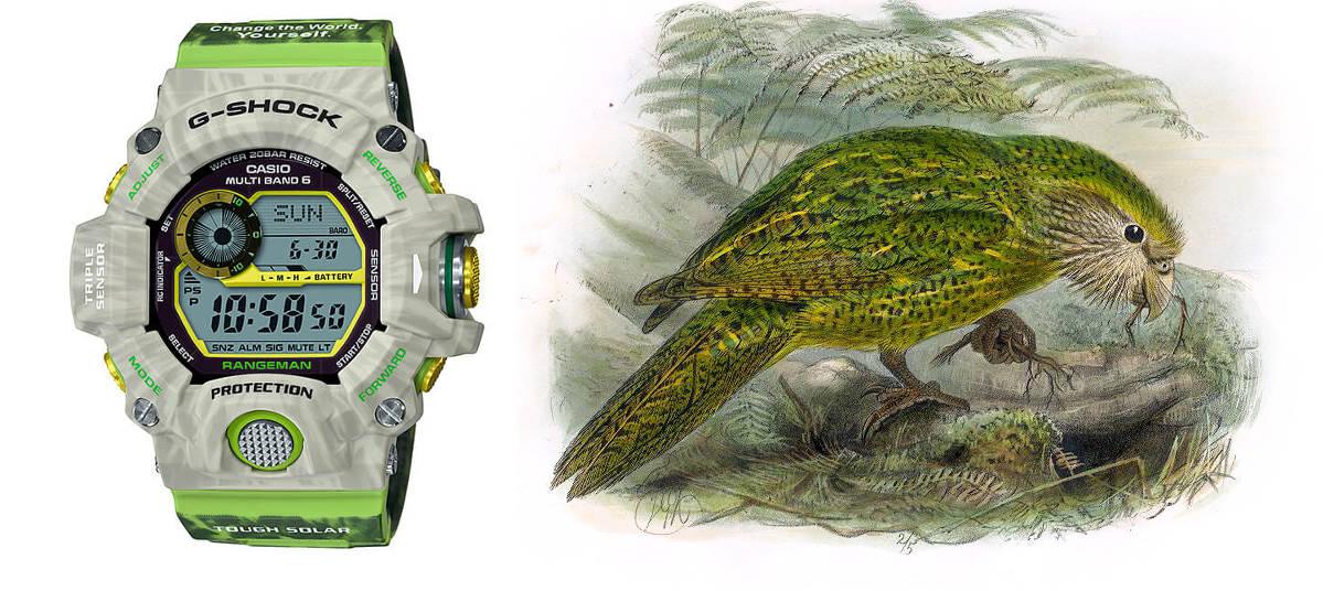 Casio G-SHOCK Rangeman jak… kakapo